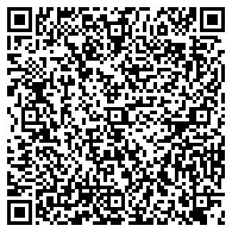 QR-код с контактной информацией организации ЦЕЙ, ЗАО