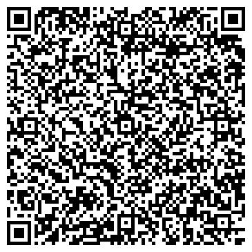 QR-код с контактной информацией организации СУАДАГСКИЙ УЧЕБНО-ОПЫТНЫЙ ЛЕСХОЗ