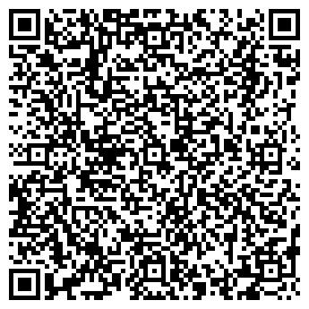 QR-код с контактной информацией организации АЛАГИРСКИЙ ЛЕСХОЗ