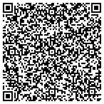 QR-код с контактной информацией организации АЛАГИРСКИЙ ЗАВОД СТРОЙМАТЕРИАЛОВ