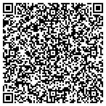 QR-код с контактной информацией организации ИМ. ЦАЛИКОВА АССОЦИАЦИЯ КРЕСТЬЯНСКИХ ХОЗЯЙСТВ