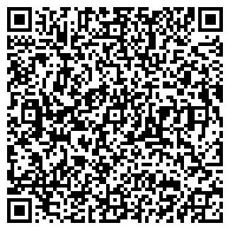 QR-код с контактной информацией организации ПМК № 4