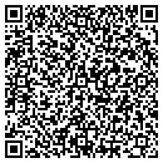 QR-код с контактной информацией организации АРЗГИРСКАЯ МПМК