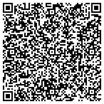 QR-код с контактной информацией организации ОЛЬГИНСКАЯ ШВЕЙНО-ГАЛАНТЕРЕЙНАЯ ФАБРИКА