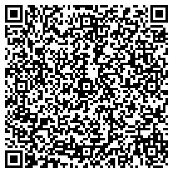 QR-код с контактной информацией организации ЗИЛЬГИНСКИЙ КИРПИЧНЫЙ ЗАВОД
