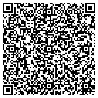 QR-код с контактной информацией организации ИМ. ОРДЖОНИКИДЗЕ КОЛХОЗ