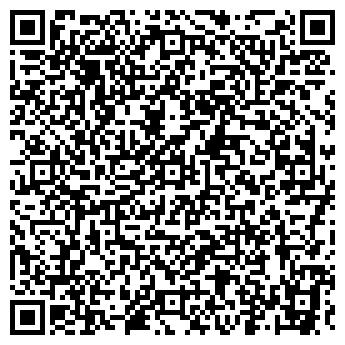 QR-код с контактной информацией организации ПРАВОБЕРЕЖНАЯ МПМК