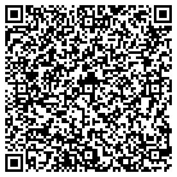 QR-код с контактной информацией организации СЕРВИС-ДОН, ООО