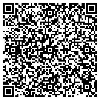 QR-код с контактной информацией организации ПМК № 49