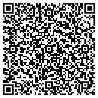 QR-код с контактной информацией организации ПЛАКСЕЙСКОЕ, ТОО