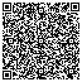 QR-код с контактной информацией организации СУ № 839