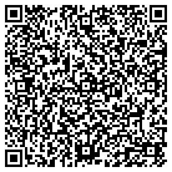 QR-код с контактной информацией организации ДОБРОЖЕЛАННЫЙ, ЗАО