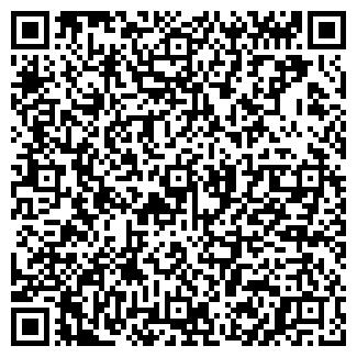 QR-код с контактной информацией организации СТРОМ, ЗАО