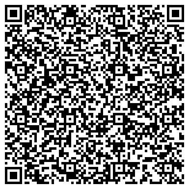 QR-код с контактной информацией организации РАЙВЕТСТАНЦИЯ ПО БОРЬБЕ С БОЛЕЗНЯМИ СЕЛЬХОЗЖИВОТНЫХ