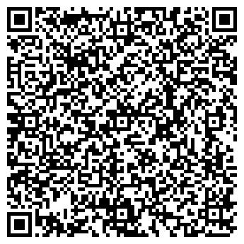 QR-код с контактной информацией организации КРАСНООКТЯБРЬСКОЕ, ТОО