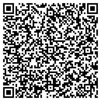 QR-код с контактной информацией организации № 44 АПТЕКА