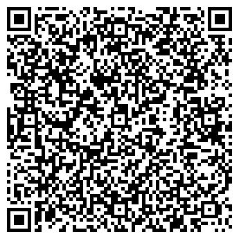 """QR-код с контактной информацией организации ООО """"Колхоз Терский"""""""