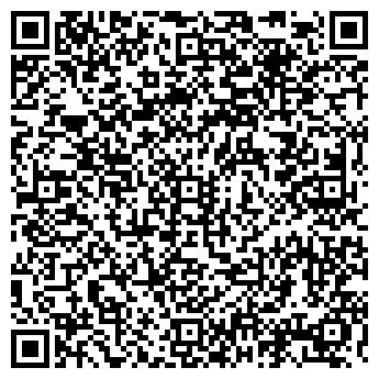 QR-код с контактной информацией организации ХЛЕБ ПРИКУМЬЯ, ОАО