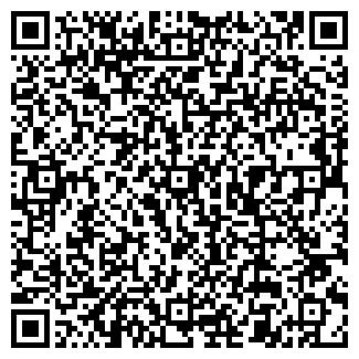 QR-код с контактной информацией организации ВОДАЛЕЙ
