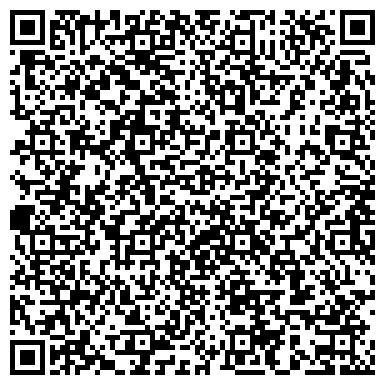 QR-код с контактной информацией организации АЙЫЛ ОКМОТУ БОСТЕРИНСКИЙ