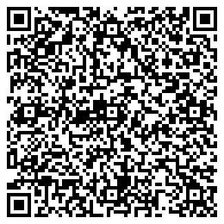 QR-код с контактной информацией организации ПЛАСТИК, ТОО