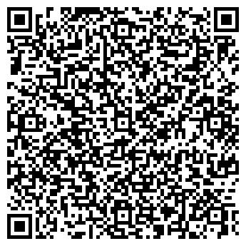 QR-код с контактной информацией организации СТРОИТЕЛЬ-1, ЗАО