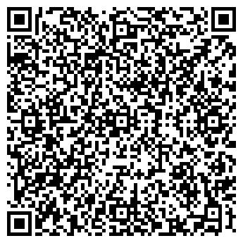 QR-код с контактной информацией организации ТЕРЕК ЗАВОД