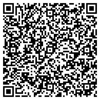 QR-код с контактной информацией организации РАСТДЗИНАД