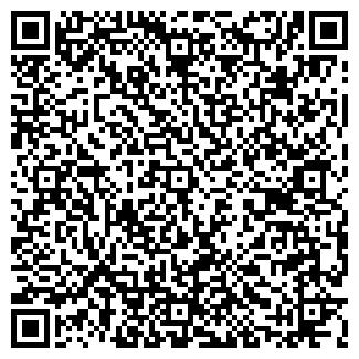 QR-код с контактной информацией организации АЛЬВОЭД