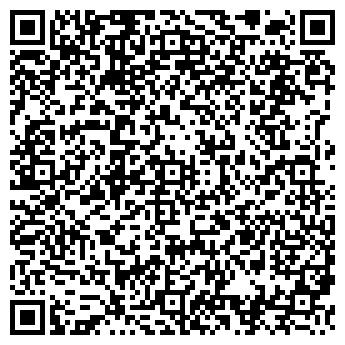 QR-код с контактной информацией организации ВЛАДМЕБЕЛЬ-КАЗБЕК