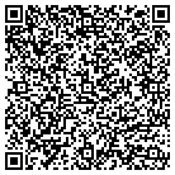 QR-код с контактной информацией организации ЭЛЬБИН ГАМИД