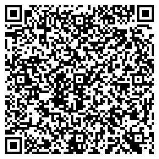 QR-код с контактной информацией организации ПРО-МИКС