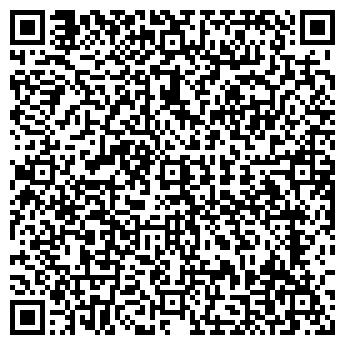 QR-код с контактной информацией организации АРТ-ПЛАСТ, ООО