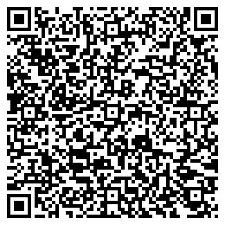 QR-код с контактной информацией организации СТЕЙТОН