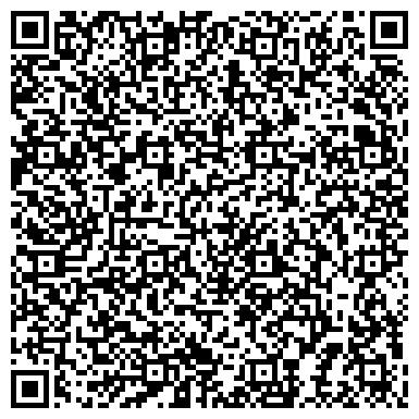 QR-код с контактной информацией организации ПРИНЦЕССА САЛОН СВАДЕБНОГО И ВЕЧЕРНЕГО ПЛАТЬЯ