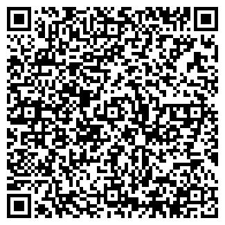 QR-код с контактной информацией организации ЭРВЕЛ, ЗАО