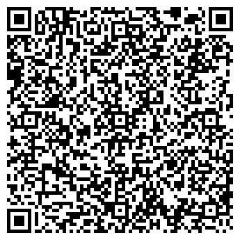 QR-код с контактной информацией организации СТОМАТОЛОГИЯ, ЗАО