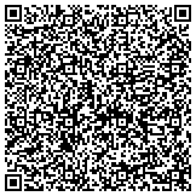 QR-код с контактной информацией организации ПРОИЗВОДСТВЕННОЕ УПРАВЛЕНИЕ ДОРОЖНОГО СТРОИТЕЛЬСТВА И БЛАГОУСТРОЙСТВА