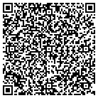 QR-код с контактной информацией организации ЯНТАРЬ ЗАВОД