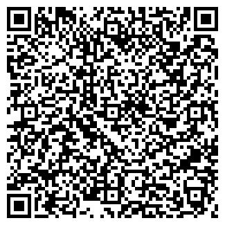 QR-код с контактной информацией организации ООО ОФИС-КЛАБ