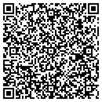 QR-код с контактной информацией организации У АЛАНА