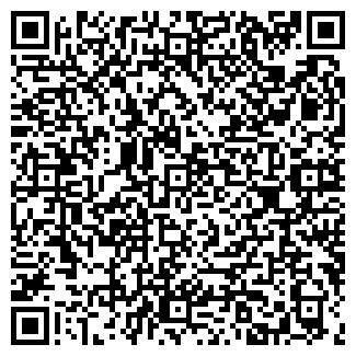 QR-код с контактной информацией организации АТЕЙ ПЛЮС