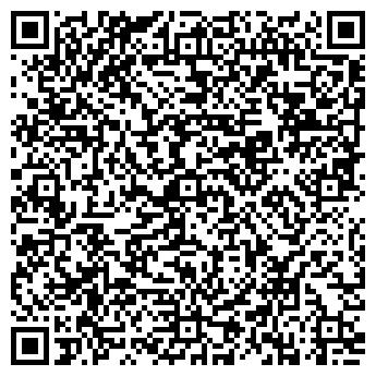 QR-код с контактной информацией организации ЯНТАРЬ ФГУП