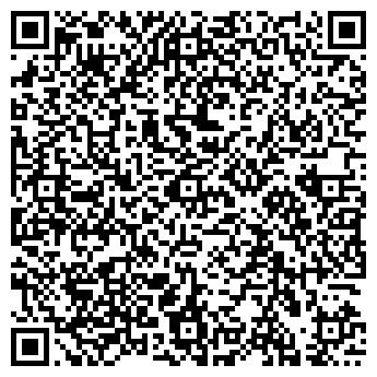 QR-код с контактной информацией организации ГРАН ЗАВОД