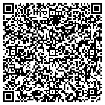 QR-код с контактной информацией организации № 5 РОСНЕФТЬ-АРТАГ