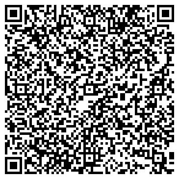 QR-код с контактной информацией организации ОРХИДЕЯ СПОРТИВНО-ОЗДОРОВИТЕЛЬНЫЙ КЛУБ