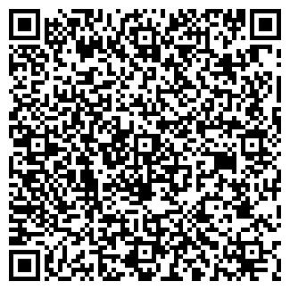QR-код с контактной информацией организации АЛЬБЕРТ