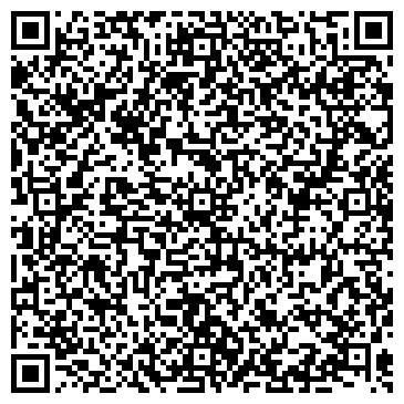 QR-код с контактной информацией организации ЭЛЕКТРОЛАМПОВЫЙ ЗАВОД, ОАО