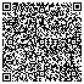QR-код с контактной информацией организации ТОРГТЕХНИКА АО