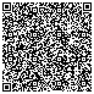 QR-код с контактной информацией организации № 39 СРЕДНЯЯ